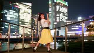 【しらたま】僕らの街に愛が降る夜だ【踊