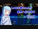 【超魔界村】レトロな葵ちゃんが魔界へ行きます そのに【ボイスロイド実況】