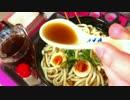 濃厚鶏ガラ(・∀・)煮干醤油ラーメン【ちょっとの手間で本格的】