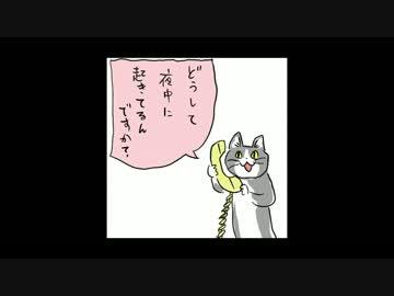 現場猫】「ヨシ!」と指差し確認する猫の元ネタと解説。コラ画像