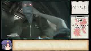【RTA】 Alien  Isolation  4時間33分40秒 part.4