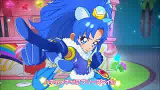 キラキラ☆プリキュアアラモード 後期ED 60FPS化
