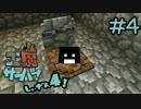 ゆっくり工魔サーバーS4 Part4【Minecraft1.10.2】