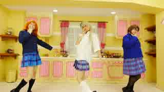 【proteinps】sweet&sweet holiday踊って