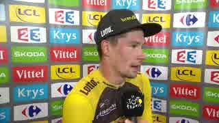 2017 ツール・ド・フランス 第17ステージ