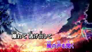 【ニコカラ】クライシス【on vocal】