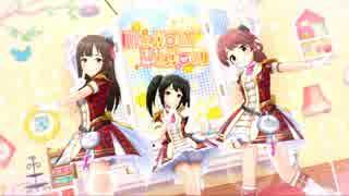 【ニコカラ】 Kawaii make MY day! メロウ