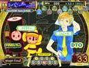 [ポップン]Lv48 Funky sonic world EX