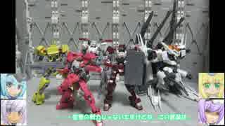 HG 獅電改オルガ機 雷電号 MSG×2 ゆっくりプラモ動画