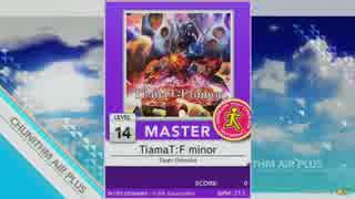 【譜面確認用】TiamaT:F minor MASTER【