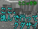 【実況】愛と陰謀渦巻く冒険ノ旅【Minecraft】Part4