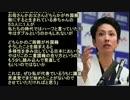 蓮舫の自爆発言で子供が中国籍だと指摘される!どう考えても