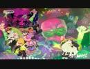 【作業用BGM】スプラトゥーン2 トキメキ☆ボムラッシュ【Splatoon2】