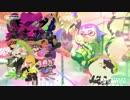 【作業用BGM】スプラトゥーン2 ヒーローモード BGM【Splatoon2】