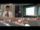 【日本潜水艦史】「海底に突き刺さる潜水艦は伊58潜水艦か?...