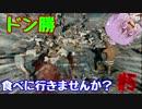 【PUBG】ドン勝食べに行きませんか?#5