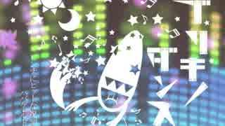 【shoot】 ブリキノダンス/DIVELA REMIX 【歌ってみた】