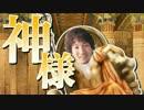 ウメガイル【アホガール MAD】