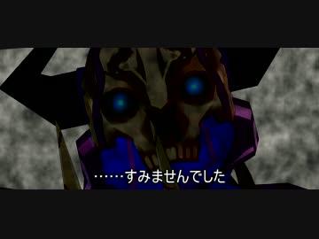 【Fate / MMD】 Fate / Ganggimari _Order # 2 【Fate / Grand Order】
