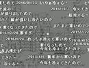 (コメ付き)日本ブレイク工業社歌 逆再生の逆再生ver.