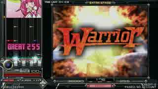 【beatmania IIDX】 Warrior (SPA) 【SINOBUZ】 ※手元付き