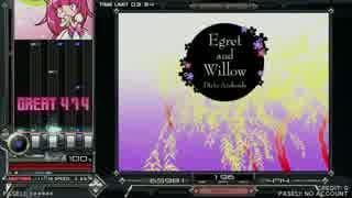 【beatmania IIDX】 Egret and Willow (SPA) 【SINOBUZ】 ※手元付き