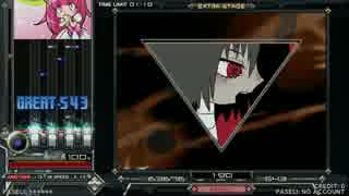 【beatmania IIDX】 Quakes (SPA) 【SINOBUZ】 ※手元付き