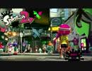 【Splatoon2】イカした女になりたくなイカ!? Part.1【実況】
