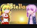 【StellarOverload】ゆかマキサイコロ惑星#1