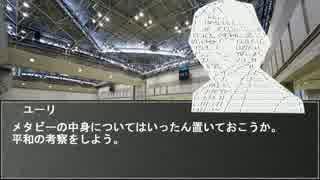 【サイコキラー村】二次元人狼Part2【AA人