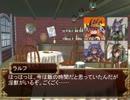 魔物娘 ga TRPG -魔女とバフォ様のソード・ワールド2.0-  3-2