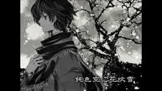 【ニコカラ】鈍色空に花吹雪_remaster【of