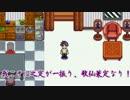【刀剣乱舞】人見知り文系刀が一歩踏み出したいCOC・3【実卓リプレイ】