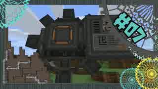 【Minecraft】ゆかり工魔録【VOICEROID&ゆ