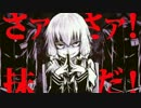 【ノーダメ&ナイフ殲滅】ゆかり先生がラ