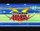 ホモと見るめっちゃ面白いカードアニメОP集.arcv