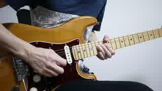 ドラゴンクエストメドレーをギターで弾い