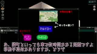 【Project Zomboid】新・マキと茜と時々ゾ