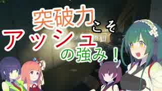 【RainbowSix Siege】私は『生きて』東北