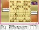 気になる棋譜を見よう1078(中村太六段 対 山崎八段)