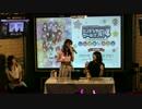 【アニON STATION しんげきカフェ】スペシャルトークショー 7/22(土)【2部】