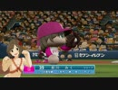 ドキっ!デレマスだらけの野球大会☆ 第4