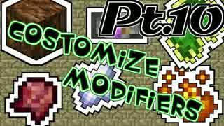 【Minecraft】椎名工房 Part.10【Tinkers'