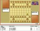 気になる棋譜を見よう1079(藤井四段 対 西川七段)