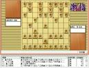 気になる棋譜を見よう1080(阪口五段 対 藤井四段)