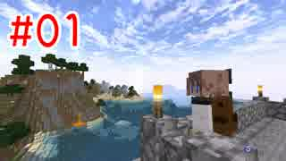 【Minecraft1.7.10】ゆっくりソシャクラ #