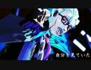 【出来ない約束を】新宿のアーチャーでフィクサー【Fate/MMD】