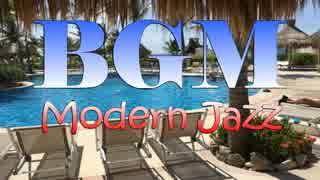 作業用BGM - JAZZ MUSICで作業効率・集中