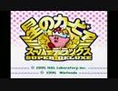 【実況】レトロゲーム十番勝負!Part2