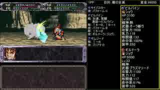 【TAS】 スーパーロボット大戦EX コンプリ